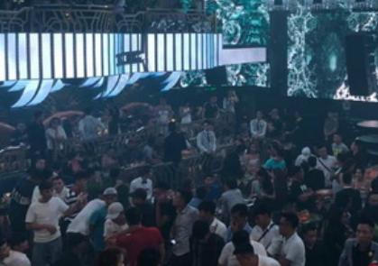 Phát hiện 88 đối tượng 'phê' ma túy trong bar ở Đồng Nai ảnh 1