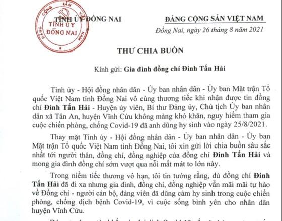 Đồng Nai: Chủ tịch UBND xã Tân An mất do Covid-19 ảnh 1