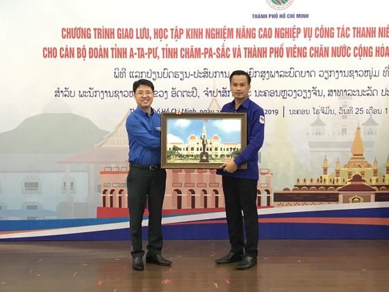 Thành đoàn TPHCM giao lưu với Đoàn thanh niên Nhân dân Cách mạng Lào  ảnh 2