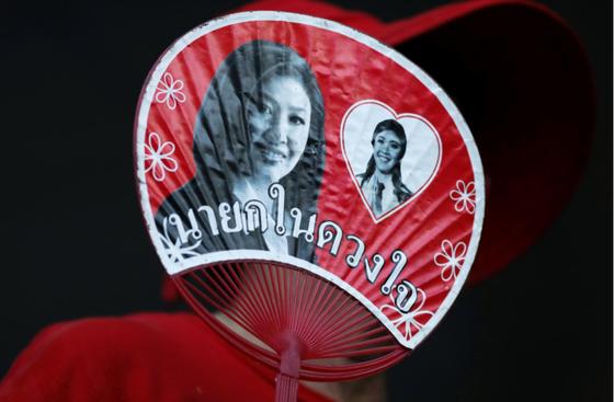 Tòa án Tối cao Thái Lan kết án cựu Thủ tướng Yingluck 5 năm tù ảnh 2