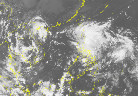 Xuất hiện áp thấp nhiệt đới trên biển Đông  ảnh 1