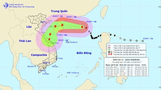 Bão số 11 có khả năng suy yếu thành áp thấp nhiệt đới  ảnh 1