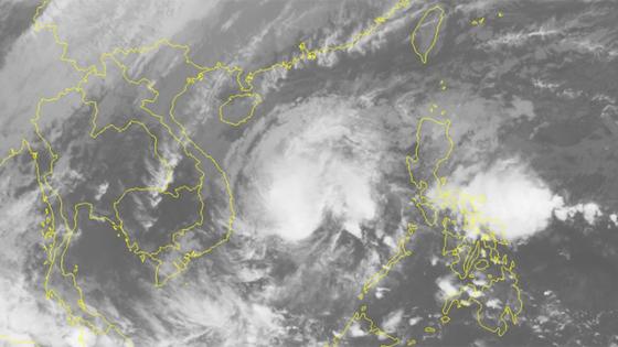 Bão số 1 suy yếu thành áp thấp nhiệt đới ảnh 2