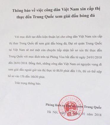 ĐSQ Trung Quốc tại Việt Nam mở 1 cửa đặc biệt cấp visa xem U23 Việt Nam đá chung kết ảnh 1
