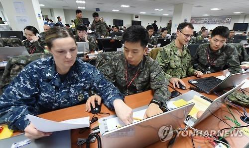 Hàn Quốc sẽ vẫn tiến hành tập trận chung với Mỹ trong năm nay ảnh 1