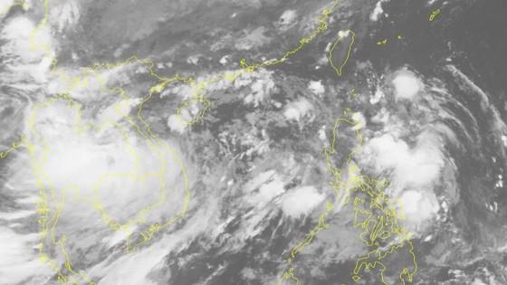 Bão số 4 suy yếu thành áp thấp nhiệt đới trên đất liền ảnh 2