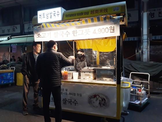 Khám phá những thành phố công nghiệp nổi tiếng ở phía đông nam Hàn Quốc  ảnh 20