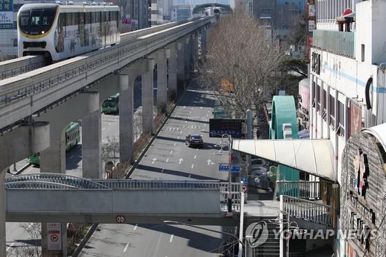 Số ca nhiễm Covid-19 tăng nhanh tại Hàn Quốc, Italia ảnh 1