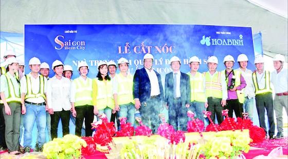 Dự án Saigon Silicon City (SSC): Tập trung mọi nguồn lực để hoàn thành giai đoạn 1 vào cuối năm 2021 ảnh 2