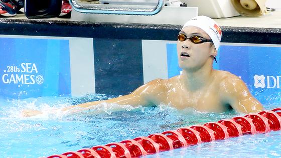 Lâm Quang Nhật vẫn tham dự cự ly 1.500m ở SEA Games 29. Ảnh: DŨNG PHƯƠNG