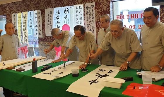 市華人書法分會20年推廣書法技藝 ảnh 1