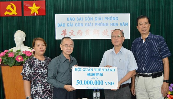 值越南革命報刊日 95 週年  多個政府機關、單位前來祝賀 ảnh 2