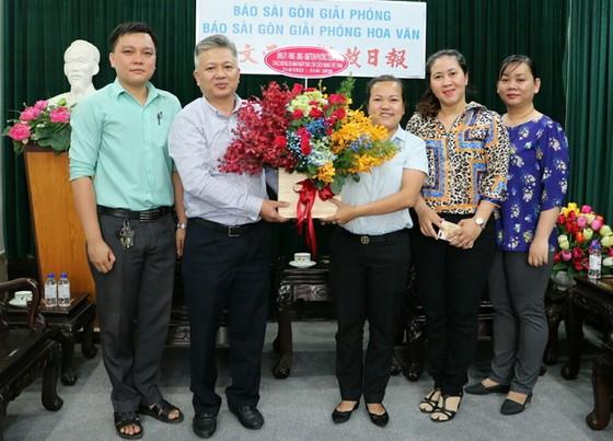 值越南革命報刊日 95 週年  多個政府機關、單位前來祝賀 ảnh 5