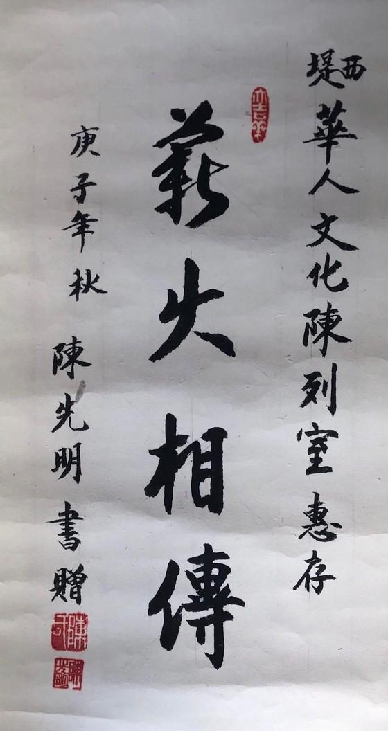 百年吊秤  薪火相傳 ảnh 2