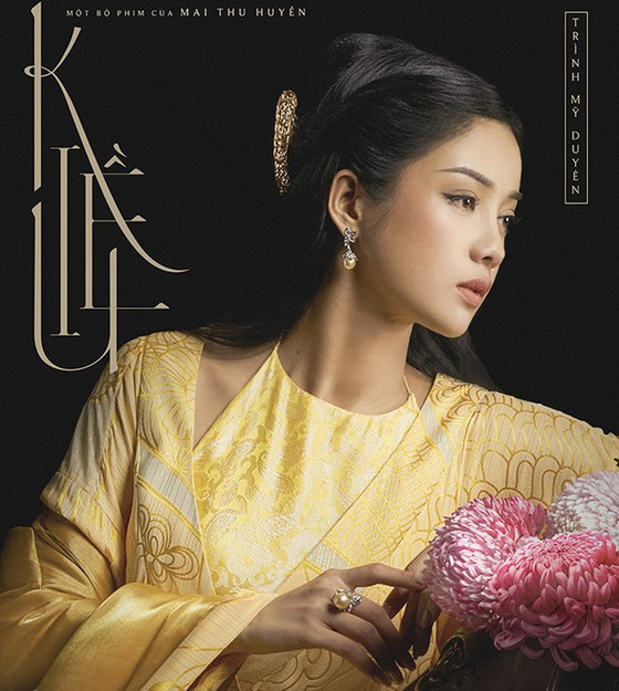 越南電影新一代小生花旦 ảnh 1