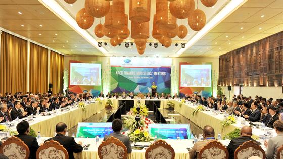 Khai mạc Hội nghị Bộ trưởng Tài chính APEC 2017 ảnh 1