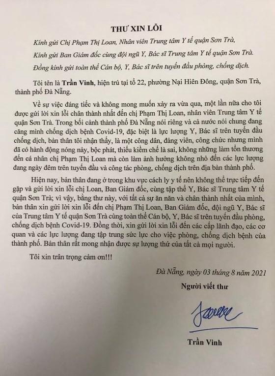 Phó Chánh Văn phòng Đoàn ĐBQH - HĐND TP Đà Nẵng gửi thư xin lỗi nữ kỹ thuật viên xét nghiệm ảnh 1