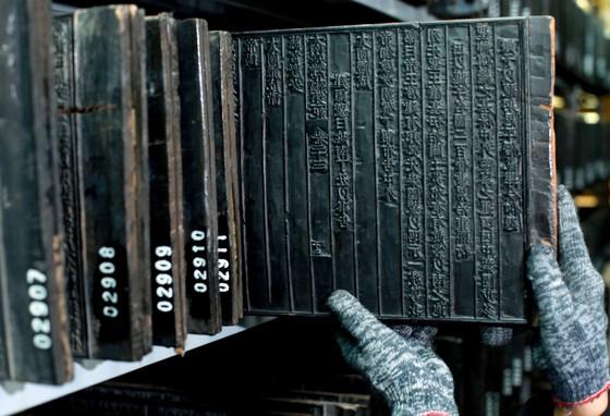 Khám phá nơi lưu trữ Mộc bản Triều Nguyễn ảnh 3