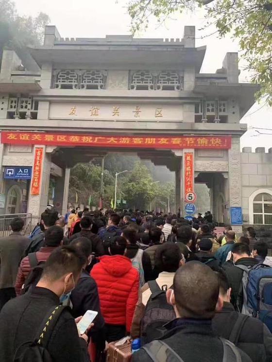 Khẩn trương rà soát lao động từ Trung Quốc quay lại Việt Nam  ảnh 1