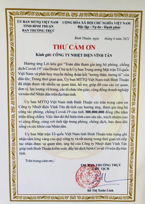 Công ty Nhiệt điện Vĩnh Tân ủng hộ 300 triệu đồng vào Quỹ phòng, chống dịch Covid-19  ảnh 1