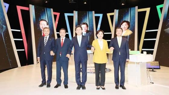 Bỏ phiếu sớm bầu Tổng thống Hàn Quốc ảnh 1