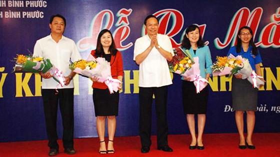 Bình Phước ra mắt quỹ khởi nghiệp hỗ trợ vốn cho doanh nghiệp nhỏ ảnh 1