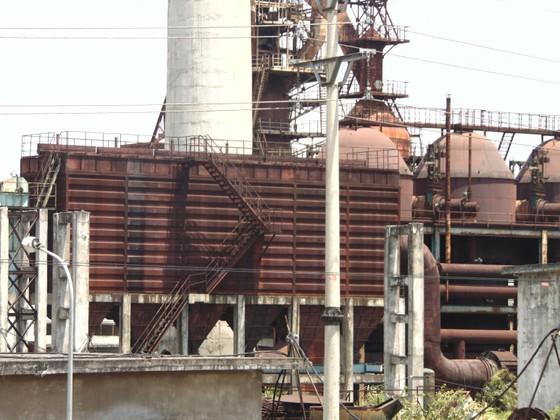 Dự án nhà máy thép ngàn tỷ được bán đấu giá hơn 200 tỷ đồng ảnh 5