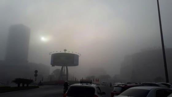 Sương mù phủ kín ở Hà Tĩnh ảnh 2