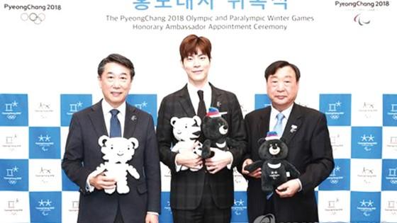Cơ hội vàng cho ngành du lịch Hàn Quốc  ảnh 1