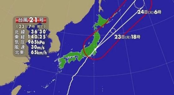 Bão Lan đổ bộ vào Nhật Bản, hàng nghìn người được yêu cầu sơ tán ảnh 2