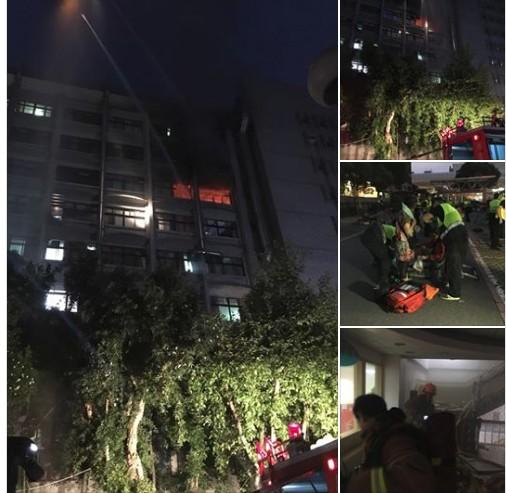 Cháy bệnh viện tại Đài Loan (Trung Quốc), 9 người thiệt mạng, 16 người bị thương ảnh 1