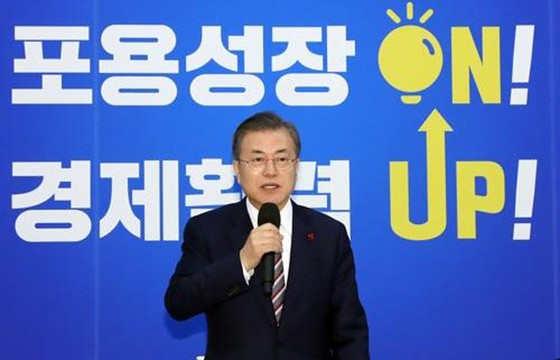 Ông Park Hang-seo đứng thứ hai trong danh sách bình chọn nhân vật của năm ảnh 1