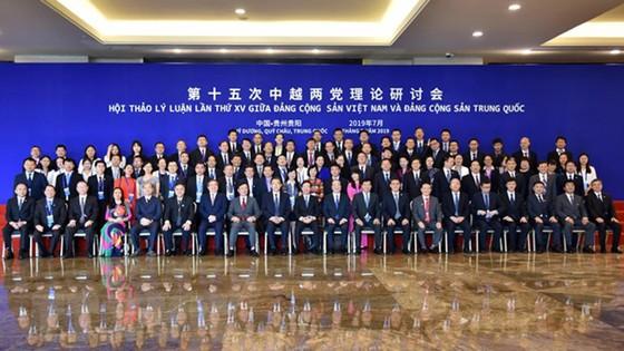 Đảng Cộng sản Việt Nam và Đảng Cộng sản Trung Quốc Hội thảo lý luận lần thứ XV ảnh 1