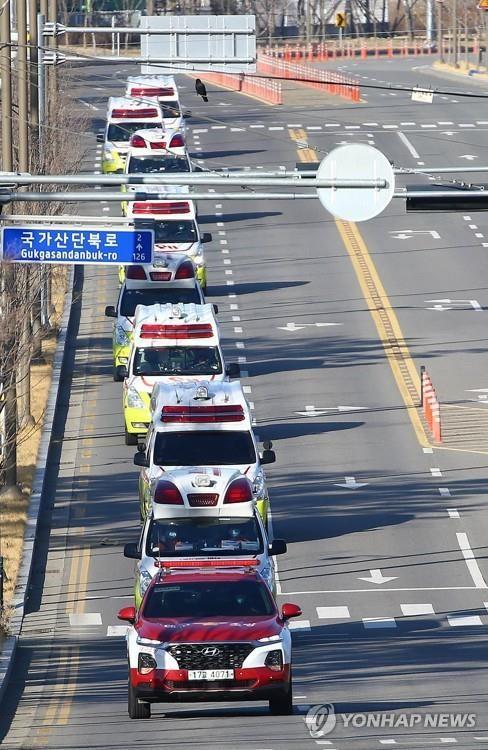 763 ca nhiễm Covid-19, Hàn Quốc vượt Nhật Bản trở thành ổ dịch thứ 2 sau Trung Quốc ảnh 1