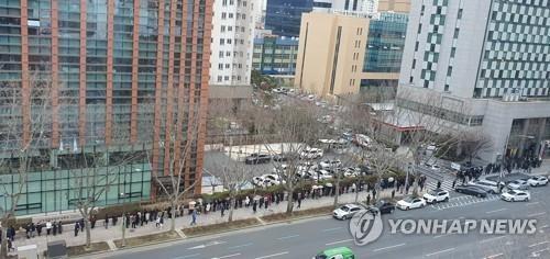 Gần 3.000 ca nhiễm Covid-19 được ghi nhận tại Hàn Quốc  ảnh 1