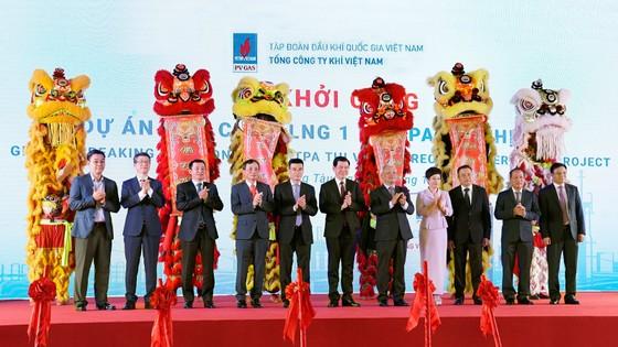 PV GAS hướng đến hội nhập quốc tế trong lĩnh vực LNG ảnh 1