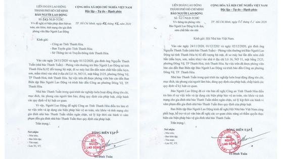 Phóng viên Báo Người Lao Động bị đe dọa, 'khủng bố' bằng chất bẩn ảnh 2