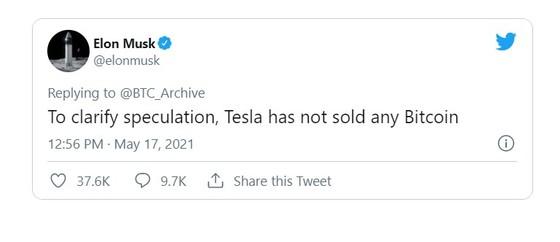 Elon Musk tự tay đâm nhát dao chí mạng vào Bitcoin ảnh 1