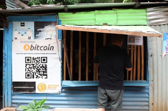 'Nền kinh tế Bitcoin' tại thị trấn ven biển El Salvador ảnh 1