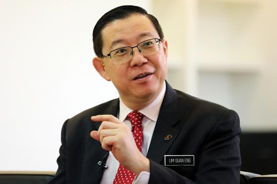 Cựu Bộ trưởng Tài chính Malaysia bị bắt vì tội tham nhũng - ảnh 1