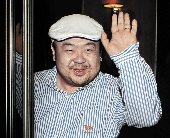 Kim Jong-nam, the older half-brother of Kim Jong-un, was infamously murdered in 2017. Photo: AP