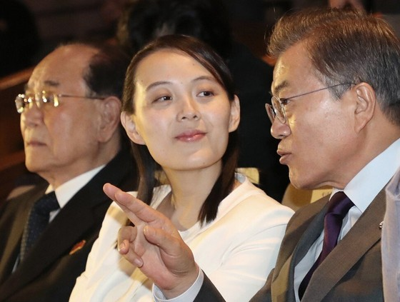 Kim Yo-jong speaks to South Korean President Moon Jae-in during a performance at the National Theatre in Seoul in February 2018. Photo: AP