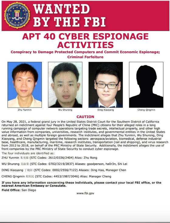 Mỹ, Anh và EU đổ lỗi cho Trung Quốc về vụ hack máy chủ email Microsoft Exchange ảnh 1
