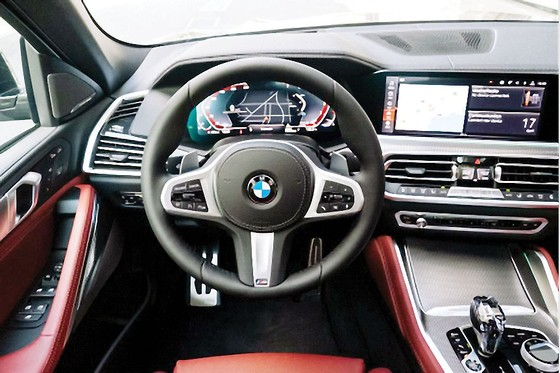 BMW Virtual Launch: Thời khắc của các biểu tượng BMW ảnh 5