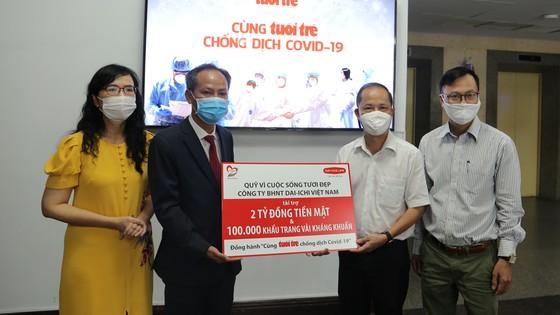 Quỹ Vì cuộc sống tươi đẹp tài trợ hơn 2,5 tỷ đồng cho chương trình Cùng Tuổi Trẻ chống dịch Covid-19 ảnh 1