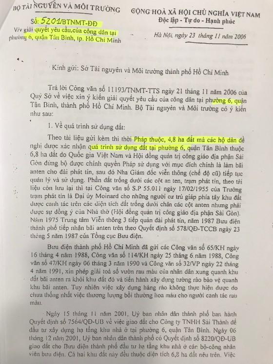 Nguồn gốc, pháp lý khu đất vườn rau tại Tân Bình ảnh 2