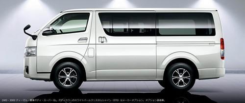 'Cá mập' Toyota Hiace nâng cấp đời 2017 tại Nhật Bản - ảnh 1
