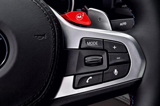 BMW trình làng sedan hiệu suất cao M5 2018 ảnh 31