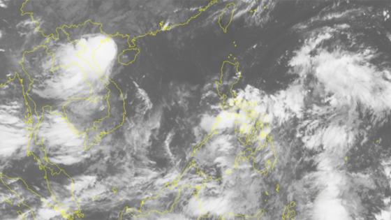 Chiều nay áp thấp nhiệt đới vào bờ, gây mưa lũ ở phía Bắc ảnh 1