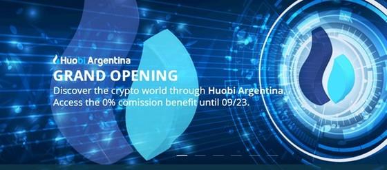 Huobi ra mắt sàn giao dịch tiền điện tử tại Argentina